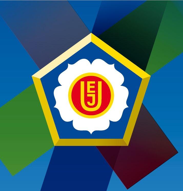 EUROPEAN CUP JUNIORS - GDYNIA (POL) - ARBITRAGE - HN RENDERS - 8 & 9 JUILLET 2017